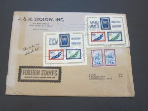 United Nations (NY) franK 1960 Sc 77X2,212X2 Cover
