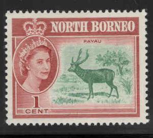 North Borneo Scott 280 MH* QE2 stamp MH*  stamp expect similar centering
