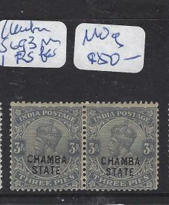 INDIA CHAMBA (P1012B) KGV  3P PR SG 62 ONE IS 3 RS VAR  MOG