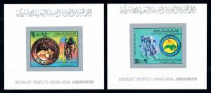 [91086] Libya 1979 Sports Cycling 2 Imperf. Deluxe Sheets MNH