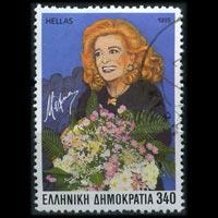 GREECE 1994 - Scott# 1809 Actress Mercouri 340d Used