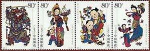 CHINA PRC SC# 3421-3424 - MNH