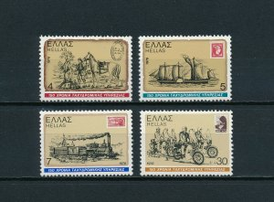Greece MNH 1249-52 Mail Transportation 1978