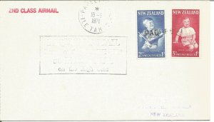 Maritime Mail Cover Posted On Board SS Himalaya - Tahiti 8th Aug 1971 U715