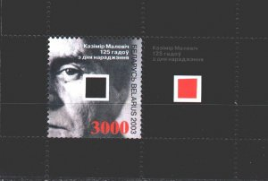 Belarus. 2003. bl31. Malevich, paintings. MNH.