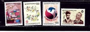 South Korea 1792-95 MNH 1994 UPU