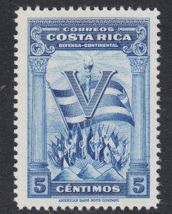 Costa Rica Scott 222 VF mint OG HR.