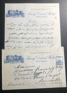 1934 Jerusalem Palestine King David Hotel Cover To Marseille France With Letter