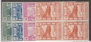 Yemen Scott #C5-C8 Stamps - Mint NH Set - Blocks of 4