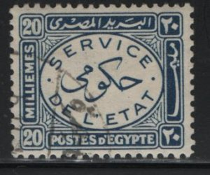 EGYPT, O58, USED, 1938 Official stamp, United Arabic Republic
