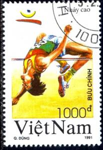 High Jump, 1992 Summer Olympics, Barcelona, Vietnam SC#2218