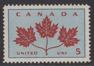 CANADA SG542 1964 CANADIAN UNITY MNH