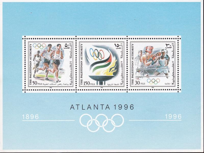 Palestinian Authority 1996 Summer Olympic Games-Atlanta Souvenir Sheet VF/NH