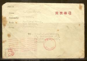 Fukuoka P.O.W Camp Japan Letter to UK