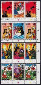 Belize 513-20 Gutter Pairs MNH International Year of the Child, Sleeping Beauty