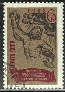 RUSSIA  SC# 3500 **USED ** 1968  6k  SEE SCAN