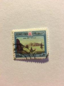 Muscat Stamp