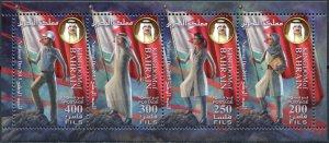Bahrain 2013. National Day 2013 (MNH OG) Souvenir Sheet
