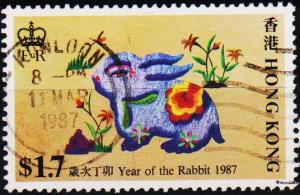 Hong Kong. 1987 $1.70 S.G.531 Fine Used
