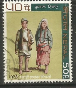NEPAL  265  USED,  NEPALESE COSTUMES
