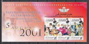 Brunei, Scott cat. 570 A-C. Youth Camps with Scouts issue. Postal Bulletin. *