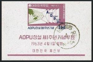 Korea South 382a,CTO.Michel Bl.180. Asian-Oceanic Postal Union,AOPU 1963.Globe,