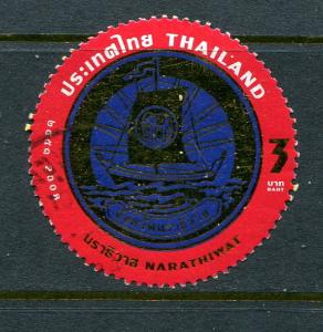 Thailand #2354e Used - Penny Auction