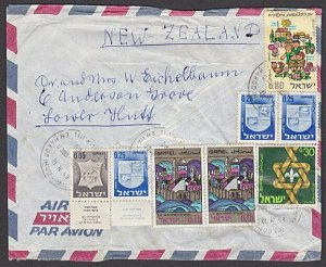 ISRAEL 1968 Airmail cover to New Zealand - nice franking...................29976