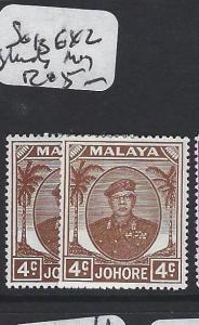 MALAYA JOHORE (P1705B) 4C   SULTAN SG 136X2 SHADES      MOG