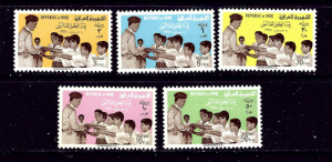 Iraq 273-77 MNH 1961 World Childrens Day