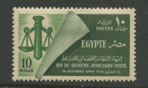 STAMP STATION PERTH Egypt #284 General Issues MH 1949