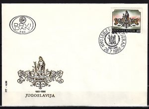Yugoslavia, Scott cat. 1815. Serbian National Theater issue. First day cover. ^