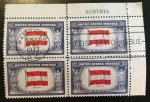 919 Over Run Countries, First Day of Issue Block, Vic's Stamp Stash