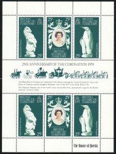 1978 BAT QE  Coronation sheet of six MNH Sc# 71 CV $6.00