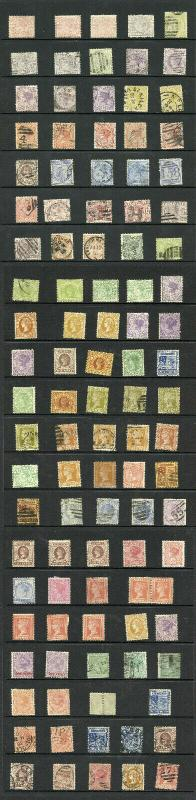Victoria Collection of 666 Stamps GREAT LOT