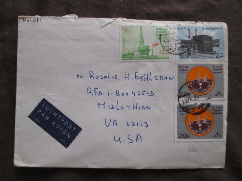 Est About 1960s Saudia Arabia To USA Airmail Cover (ZZ140)