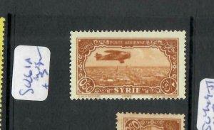 SYRIA   (PP0106B)  0.50 A/M  AIRPLANE  SG 261A    MOG