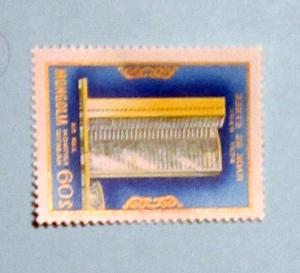 Mongolia - C55,MNH Comp.-Comecom Building; Moscow. SCV $1.00
