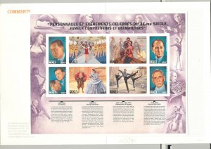 Mali Composers, Musicals 1v M/S of 8 Imperf Proof Unissued in Folder