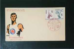 Japan 1958 Sports Series First Day Cover - Z3530