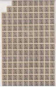 URUGUAY 1866 NUMERALS Sc 29a RECONSTRUCTED SHEET OF 137 UNUSED SHOWPIECE! €753++