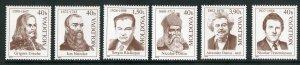 MOLDOVA 418-23 MNH SCV $5.00 BIN $2.75 PEOPLE