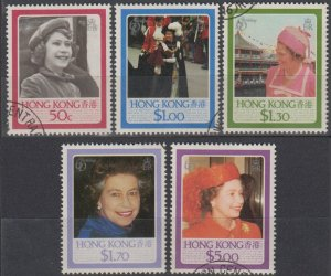 Hong Kong 1986 QEII 60th Birthday Stamps Set of 5 Fine Used
