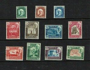 Aden:  Hadhramaut State, 1942  1st definitive set, Mint