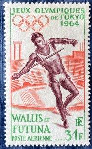 Wallis and Futuna Islands C19 Mint Partial Gum (SCV $19.00)