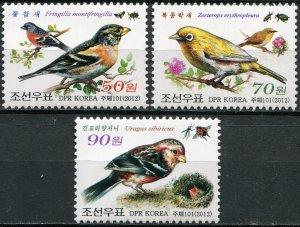 Korea 2012. Birds (MNH OG) Set of 3 stamps