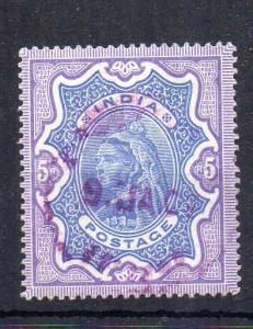 India- 1895- SG NO 109  -- VERY FINE USED CV 50 GBP
