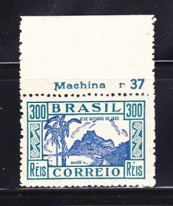 Brazil 416 MNH View