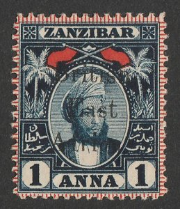 BRITISH EAST AFRICA 1897 BEA on Zanzibar 1a indigo & red.