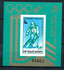 [I1407] Bulgaria 1979 Olympics good sheet very fine MNH $140